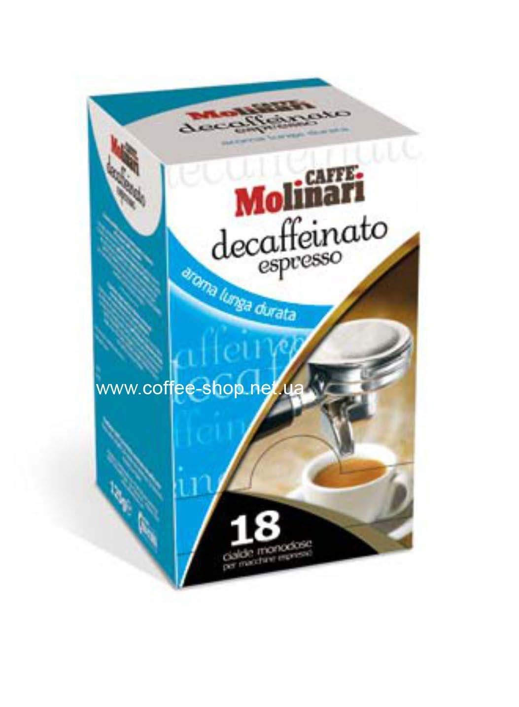 Molinari «без кофеина» Espresso кофе в чалдах