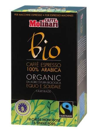 Molinari Bio Organic and Fair Trade кофе в чалдах
