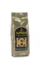 """Кофе Корадо """"Эспрессо 1"""" в зернах 250 г"""