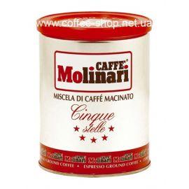 Кофе Molinari Cinque Stelle «5 Звезд» молотый 250 г