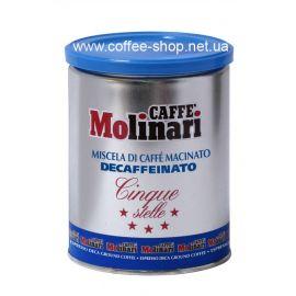 Кофе Molinari Cinque Stelle Decaffeinato молотый без кофеина 250 г