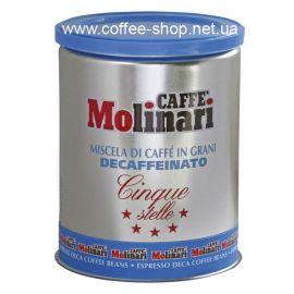 Кофе Molinari Cinque Stelle Decaffeinato в зернах без кофеина 250г