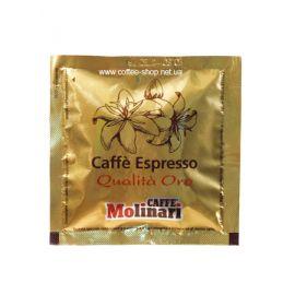 "Molinari ""ORO"" Espresso кофе в чалдах 150шт."