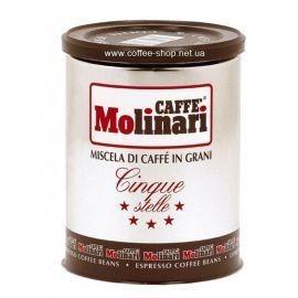 Кофе Molinari Cinque Stelle «5 Звезд» зерновой 250г