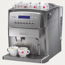 Кофеварка автоматическая Gaggia Titanium б/у