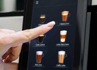 13930   Кофемашина суперавтомат WMF 1100S   Coffee Shop