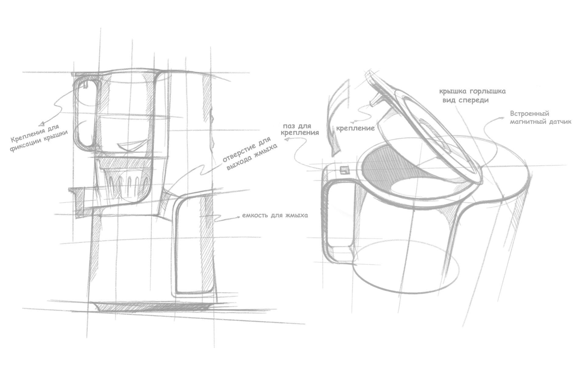 2043 | Шнековая соковыжималка Hurom H200 4G | Coffee Shop