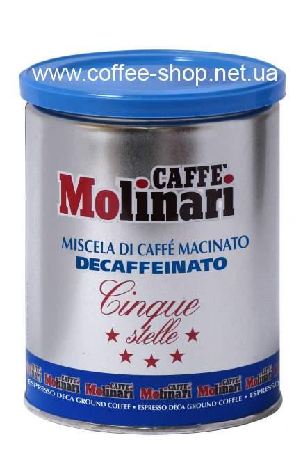 1923 | Кофе молотый без кофеина Molinari Cinque Stelle Decaffeinato 250 г | Coffee Shop