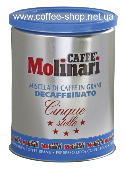1924 | Кофе в зёрнах без кофеина Molinari Cinque Stelle Decaffeinato 250 г | Coffee Shop