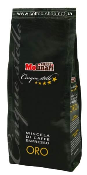6071 | Кофе в зёрнах Molinari ORO CINQUE STELLE 1 кг | Coffee Shop