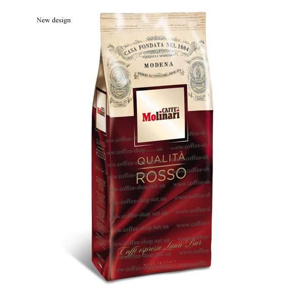 6571E | Кофе в зёрнах Molinari ROSSO CINQUE STELLE 1 кг | Coffee Shop