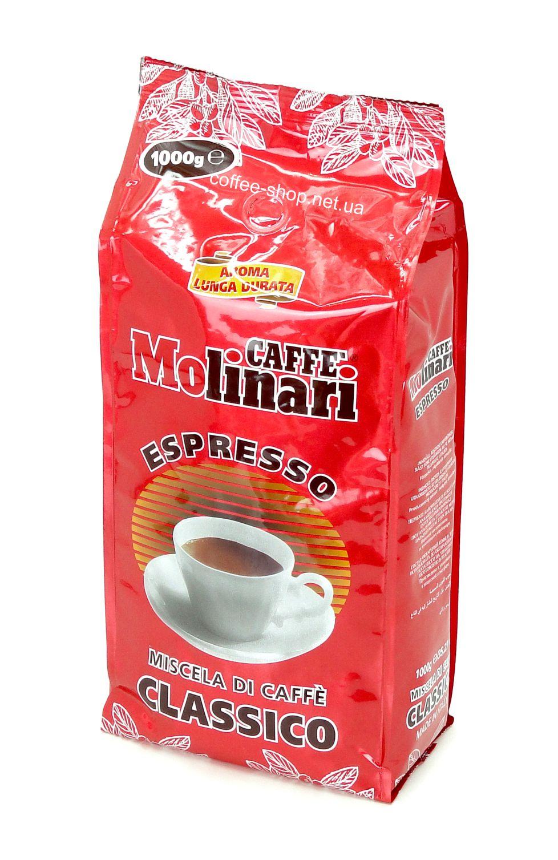4591 | Кофе в зёрнах Molinari CLASSICO 1 кг | Coffee Shop
