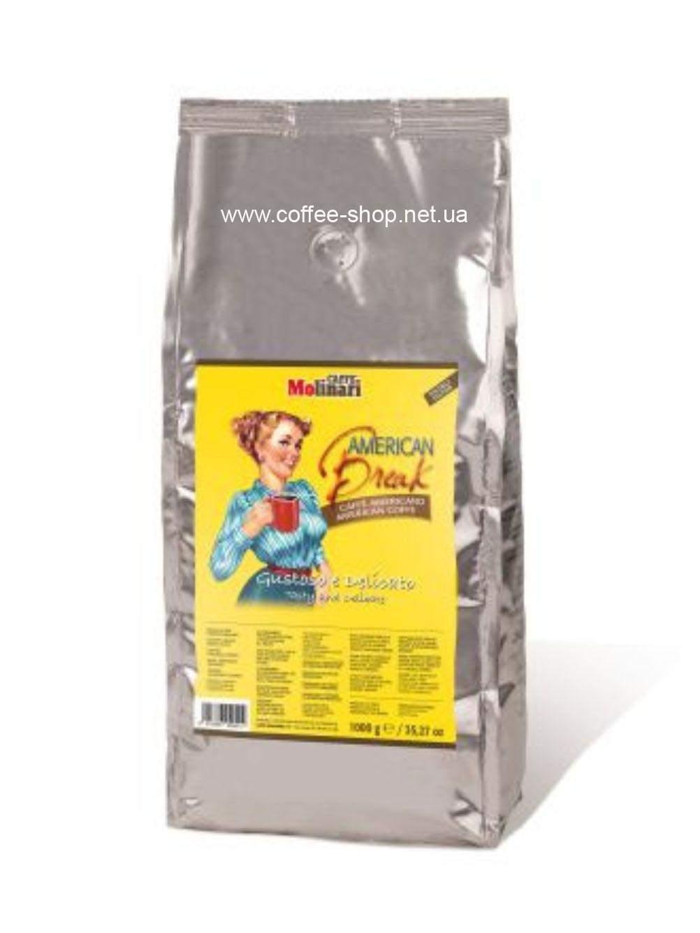9901 | Кофе молотый Molinari FILTER COFFEE Americano 1 кг | Coffee Shop
