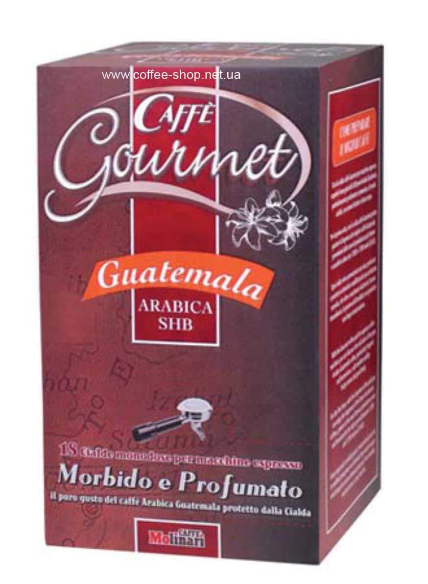 7065 | Кофе в чалдах Molinari GOURMET Guatemala | Coffee Shop