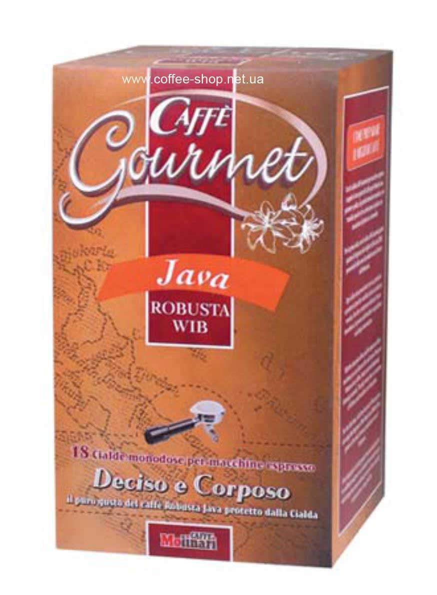 7080 | Кофе в чалдах Molinari GOURMET Java 18 шт.