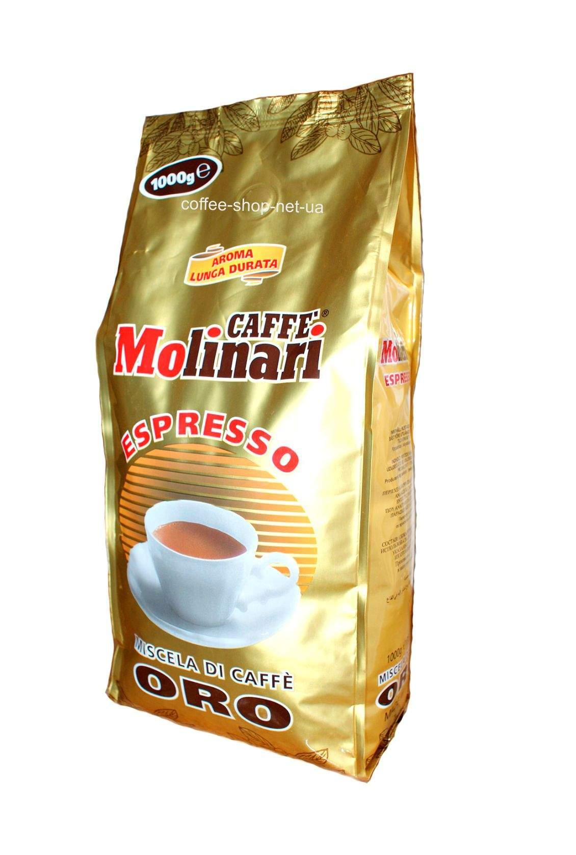 6091E | Кофе в зёрнах  Molinari ORO 1 кг | Coffee Shop