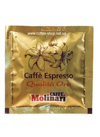 6006 | Кофе в чалдах Molinari ORO Espresso 150 шт | Coffee Shop