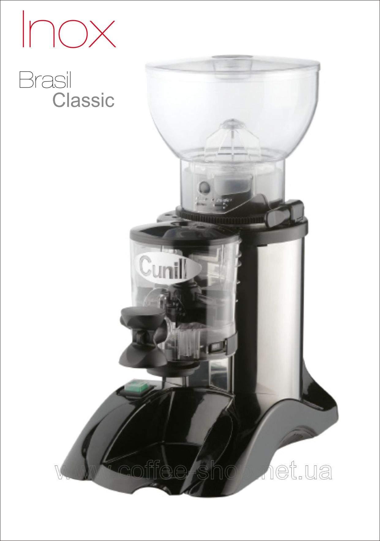1200 | Кофемолка Cunill Brasil Inox | Coffee Shop