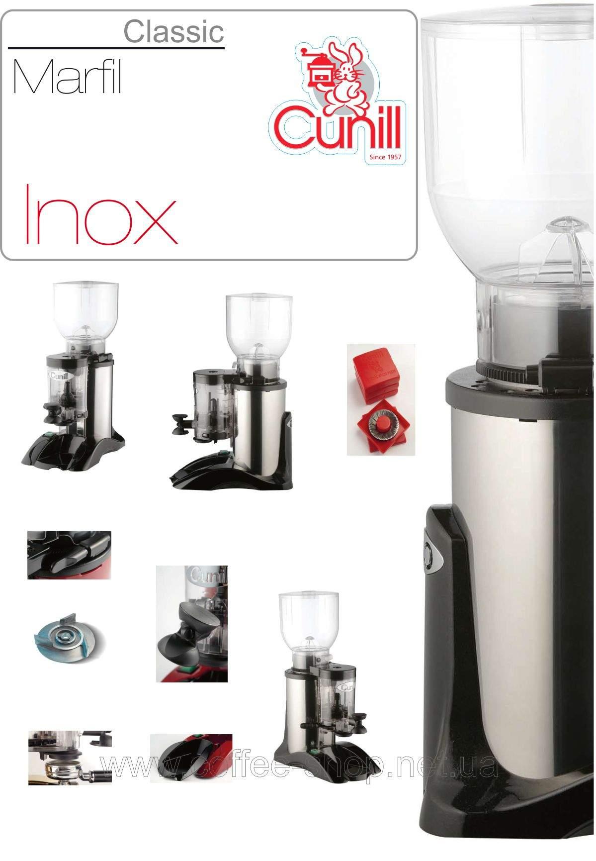 1202   Кофемолка Cunill Marfil Inox   Coffee Shop