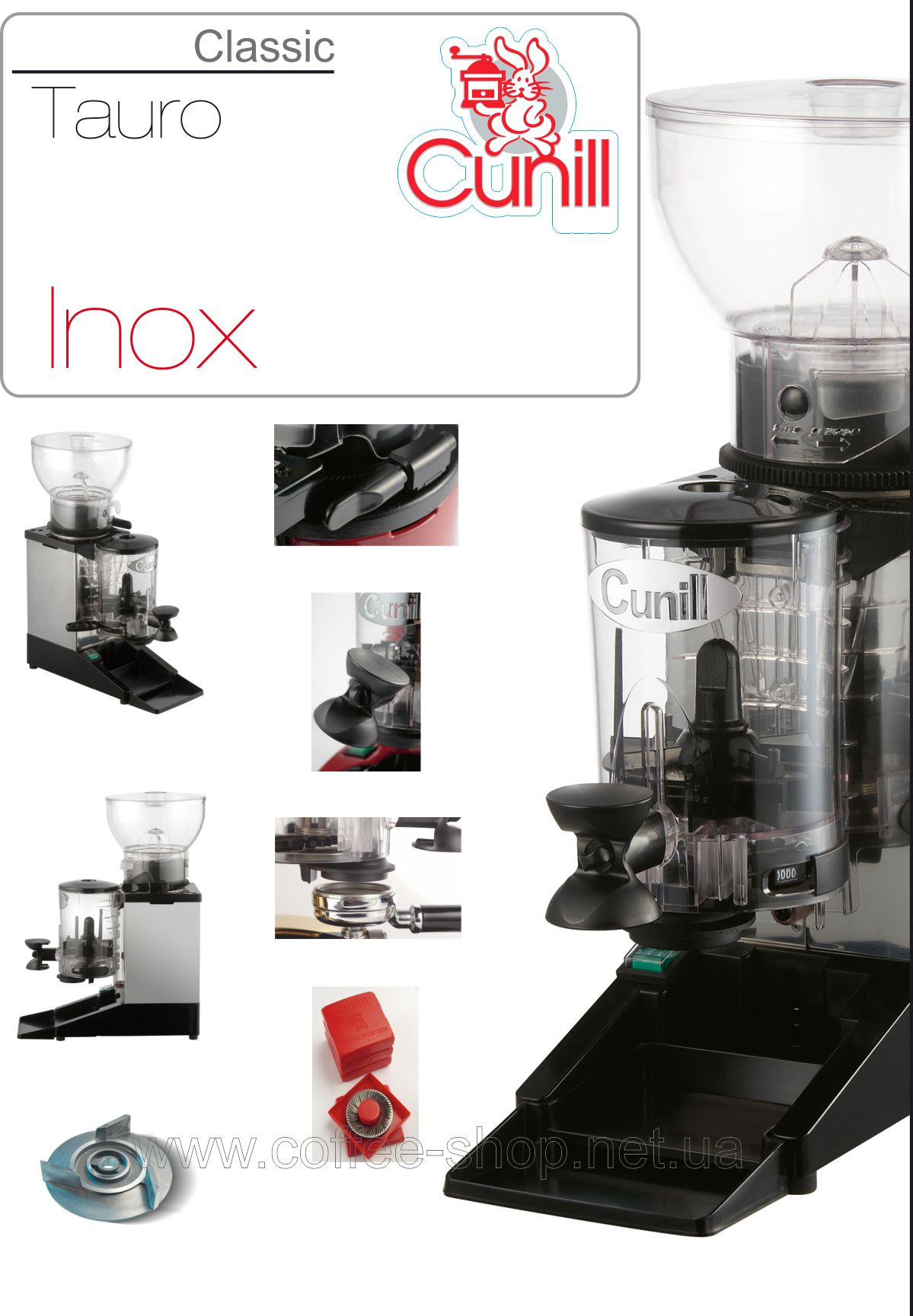 1201 | Кофемолка Cunill Tauro Inox | Coffee Shop