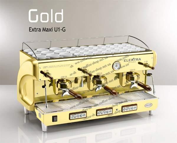 1515-U1-G | Кофемашина профессиональная Elektra Gold U1-G | Coffee Shop