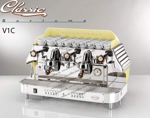 1517-V1C | Кофемашина профессиональная Elektra Classic Barlume V1C | Coffee Shop