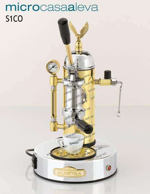 1532-S1CO | Кофеварка Elektra Micro Casa A Leva S1СO | Coffee Shop