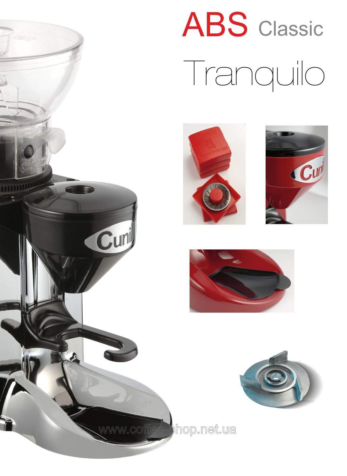 1205   Кофемолка Cunill Tranquilo   Coffee Shop