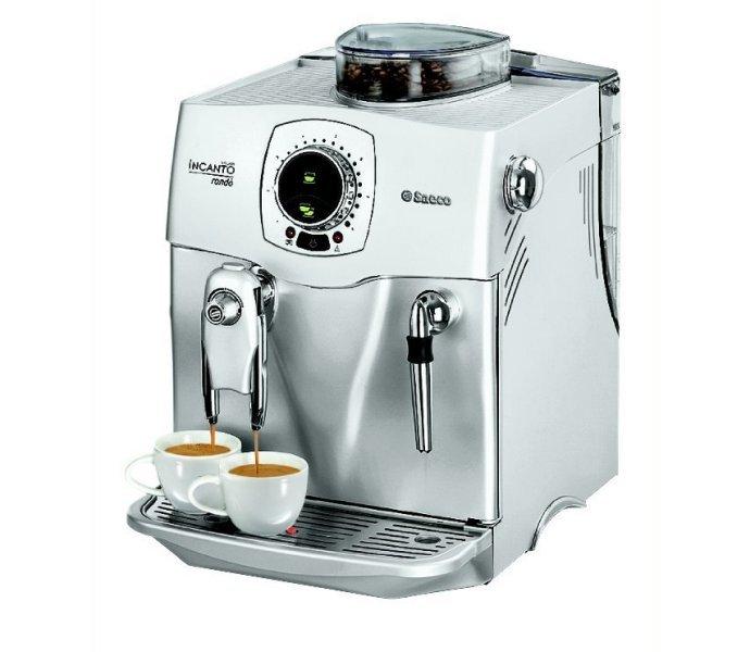 1697 | Кофеварка автоматическая Saeco Incanto Rondo б/у | Coffee Shop