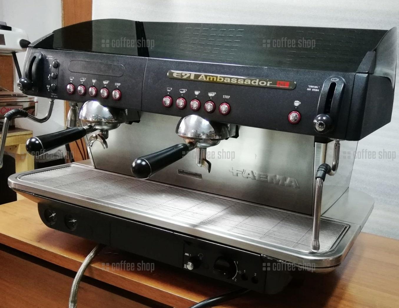 16107 | Кофемашина профессиональная Faema E91 Diplomat Auto 2GR б/у | Coffee Shop