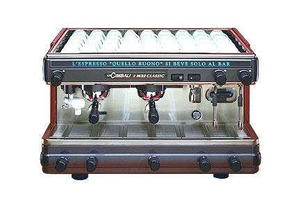 16116 | Кофемашина профессиональная La Cimbali M32 Classic C2 б/у | Coffee Shop