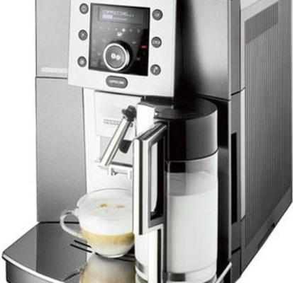 8004399324701 | Автоматическая кофемашина DeLonghi Perfecta ESAM 5400 | Coffee Shop