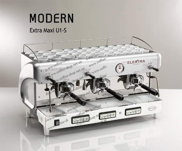 Кофемашина профессиональная Elektra Modern U1-S