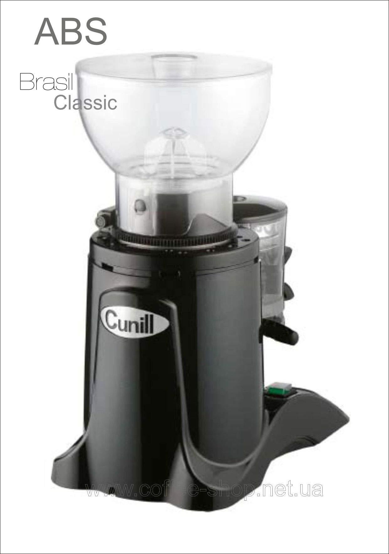 Кофемолка CUNILL BRASIL ABS
