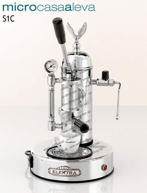 Кофеварка Elektra Micro Casa A Leva S1C/Family Retro