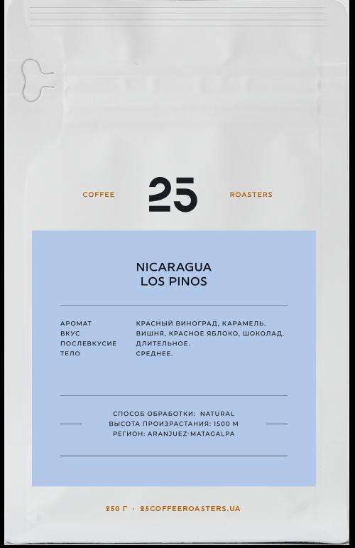 Кофе в зернах 25 Coffee Roasters Nicaragua Los Pinos 250 г