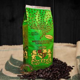Кофе в зернах Mokasol Arabica Espresso 250 г
