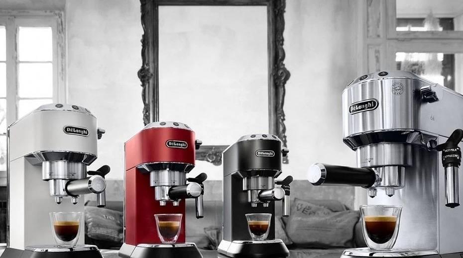 Кофеварки рожковые эспрессо